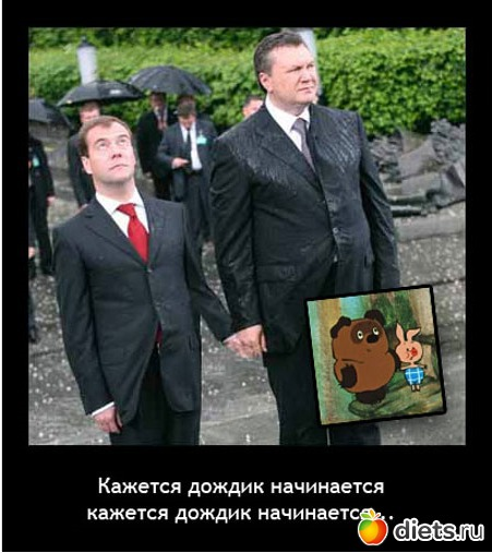 приколы ua: