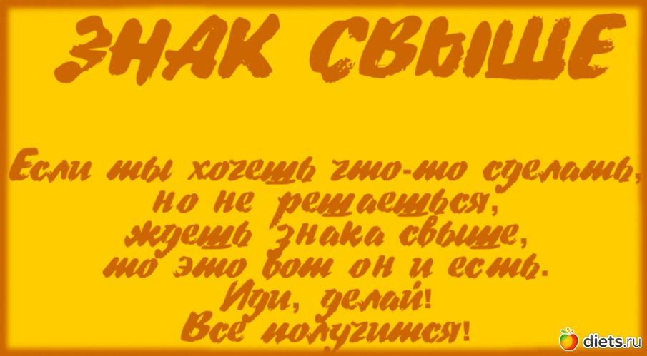 http://www.diets.ru/data/cache/2011feb/12/14/79694_83707-700x500.jpg