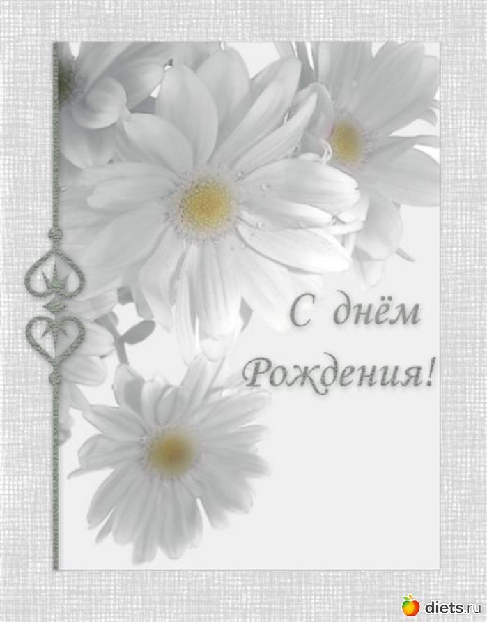 Одесские пожелания здоровья и счастья