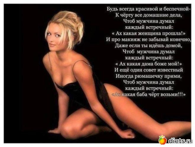 golaya-krasivaya-seksualnaya-ebetsya