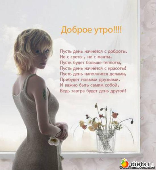 Желаю всем любить и быть любимыми))) .