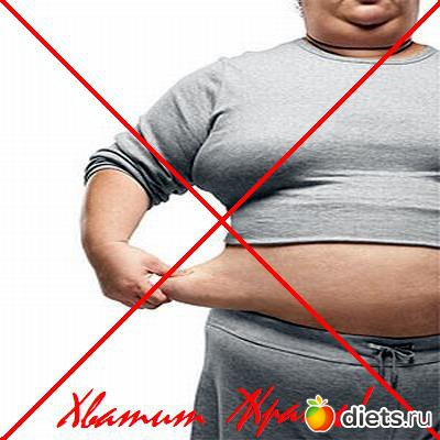Как без всяких усилий похудеть