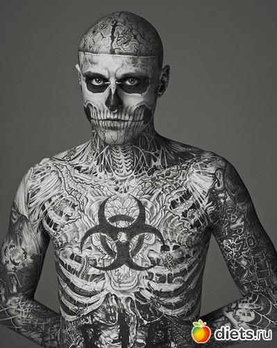 Имя парня который весь в тату
