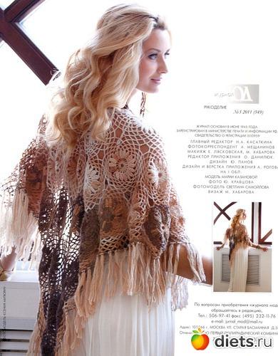 Журнал Мод года (шали) - Мир вязания - www
