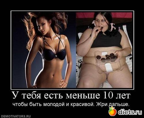 что надо кушать чтобы похудеть по малышевой