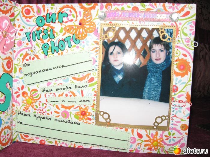 Фотоальбом для друзей своими руками