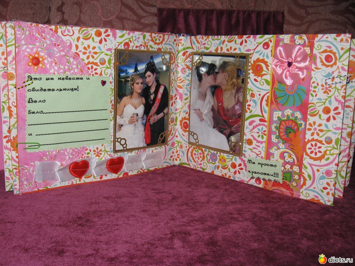 Фотоальбом для подруги на день рождения своими руками с фотографиями