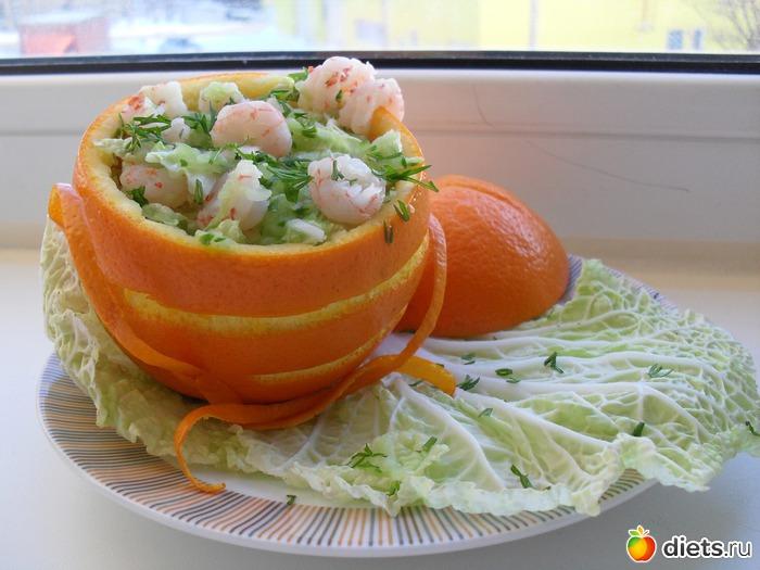 Салат креветки апельсином рецепт фото