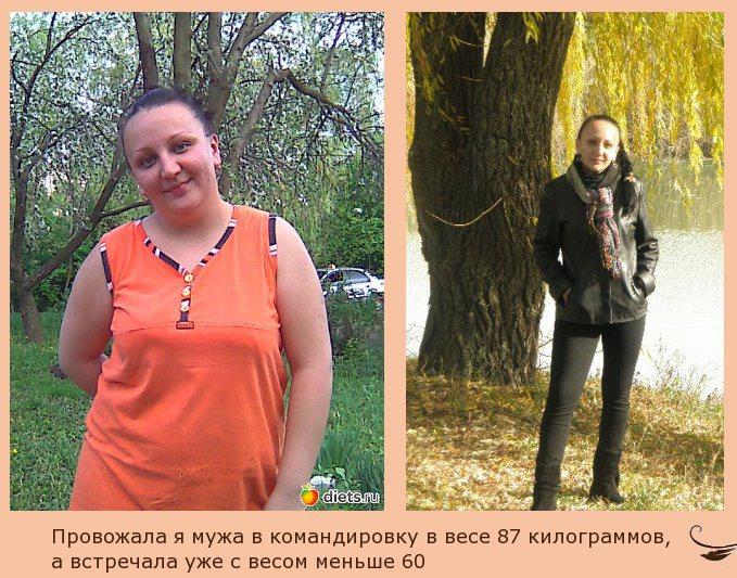 как можно похудеть на 30 ru