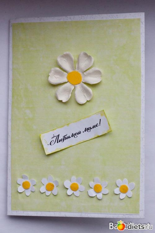 Настенные столиКак делать открытки на день рождения