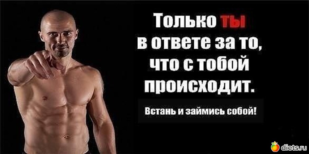 http://www.diets.ru/data/cache/2012jun/10/43/824497_64610-550x500.jpg