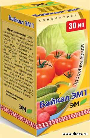 Байкал Эм-1 Инструкция По Применению Для Туалета - фото 6