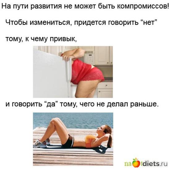 МОТИВАЦИЯ!!!