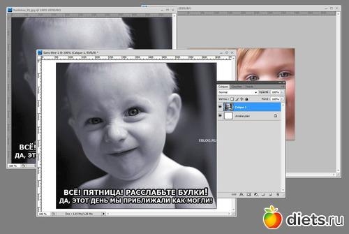 Как сделать из 2 фотографий сделать одну в фотошопе