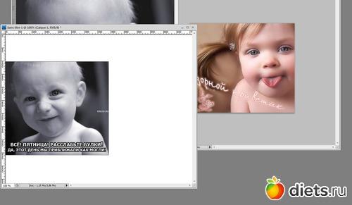 Как в фотошопе из 2 фотографий сделать одну