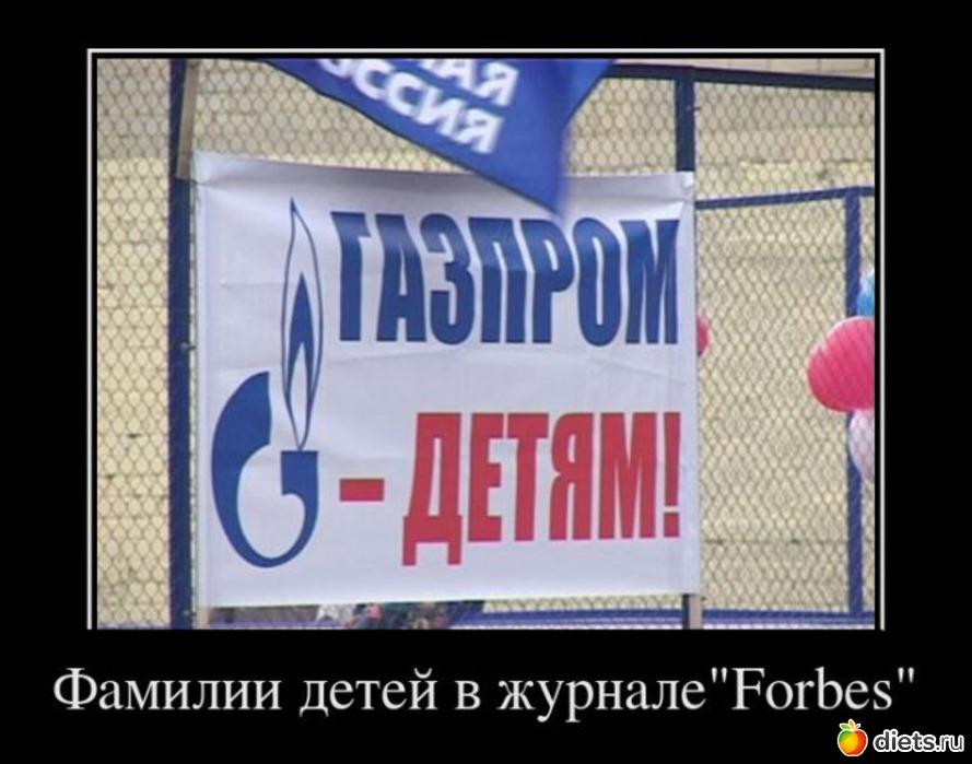 """Большинство жителей Донбасса не признают """"ДНР"""" и не хотят в Россию, - опрос - Цензор.НЕТ 7915"""