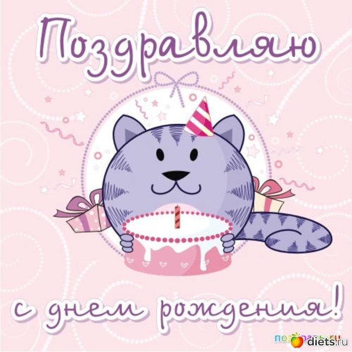 http://www.diets.ru/data/cache/2012may/18/36/781391_15020-700x500.jpg