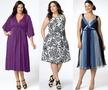 Одежда для женщин - Одежда для девушек и женщин, Одежда по почте, Интернет магазин стильной женской одежды, Интернет...
