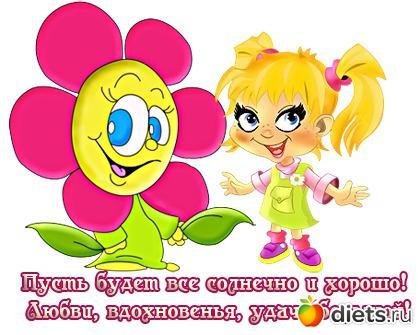 анимашки картинки смайлики: