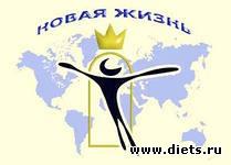 Похудеть 3 дня 10 кг