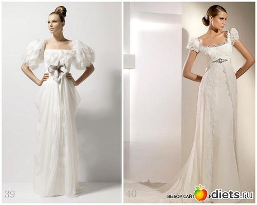Wedding Saloon :: свадебные платья 2012-2013 в Пятигорске
