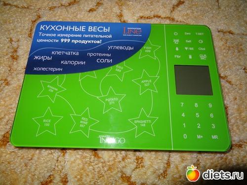 инструкция кухонные весы скарлет индиго - фото 5