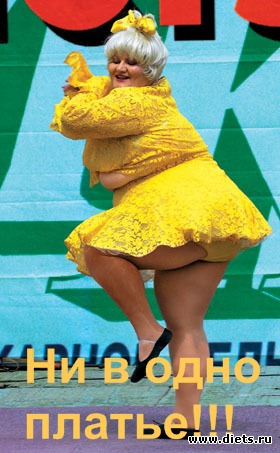 фото толстушки в мини юбках