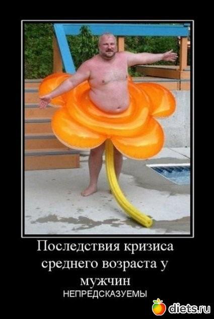 смешные картинки мужчина