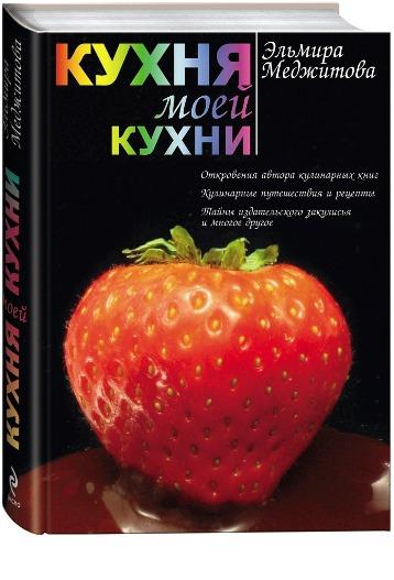 http://www.diets.ru/data/cache/2012sep/15/19/984212_40140nothumb500.jpg