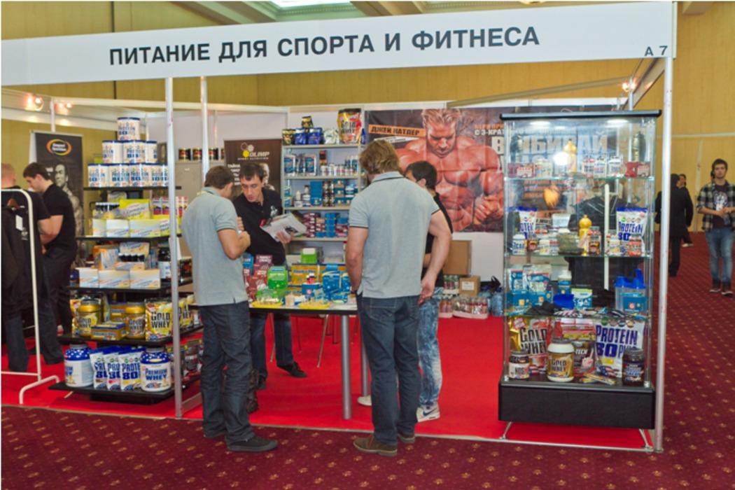 24-26 ноября 2016 года компания юзинс приняла участие в 14-м московском международном открытом фестивале фитнеса