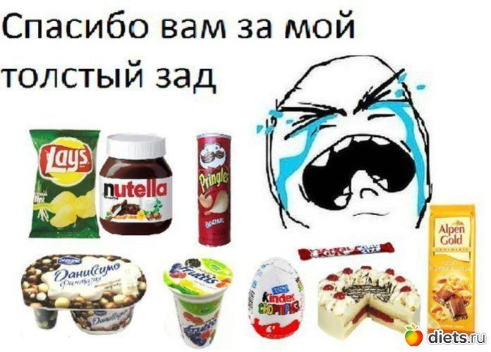 http://www.diets.ru/data/cache/2013apr/19/17/1381304_54461-550x500.jpg