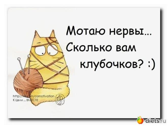 Крепкие нервы - Страница 3883 - Киевский Форум @ Kiev.com.ua