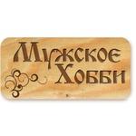 http://www.diets.ru/data/cache/2013dec/06/46/1706174_97913-150x0.jpg