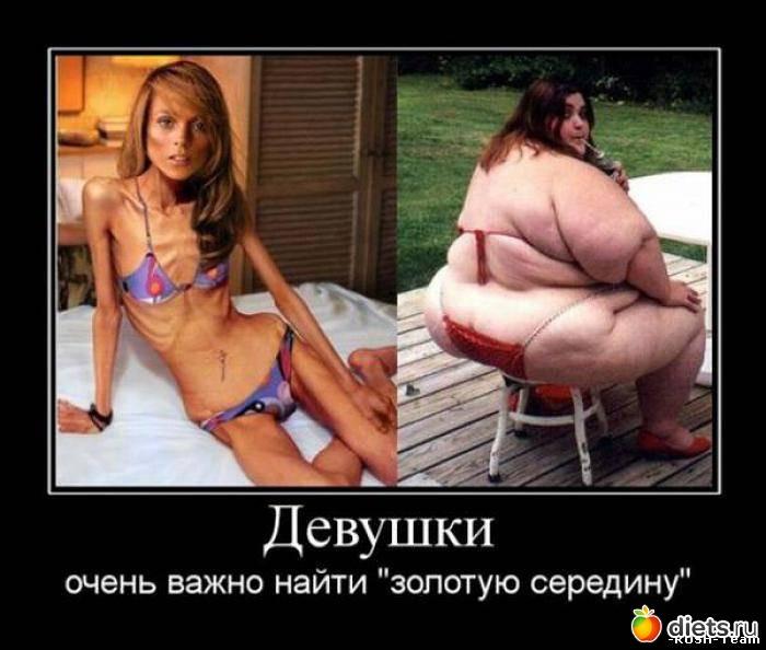 Упражнения для коленей как убрать жир