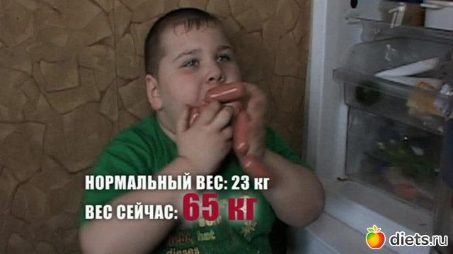 Смотреть фильм игры 2016 россия