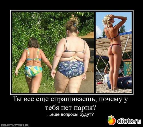 uslugi-intim-ukraina-krivoy-rog