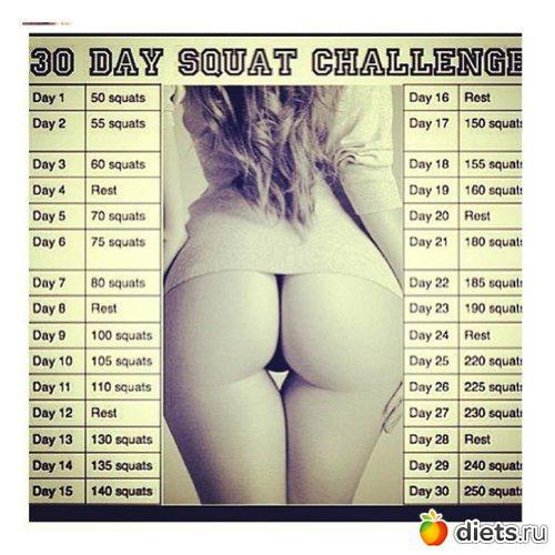 диета 30 дней