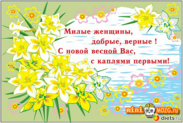 Красивые открытки стишки с цветами и красивыми поздравлениями, которые