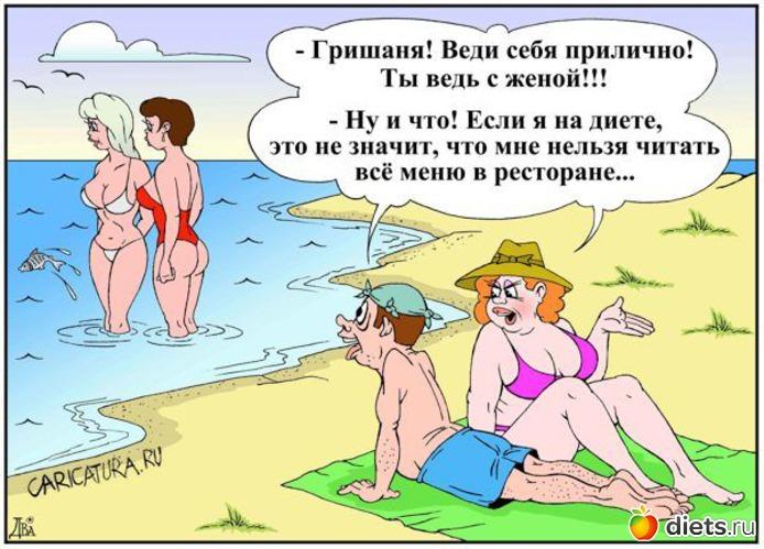 View all posts by Анекдотоман. wpid f WS1OyBwYQ скачать анекдоты mp3. Лучш