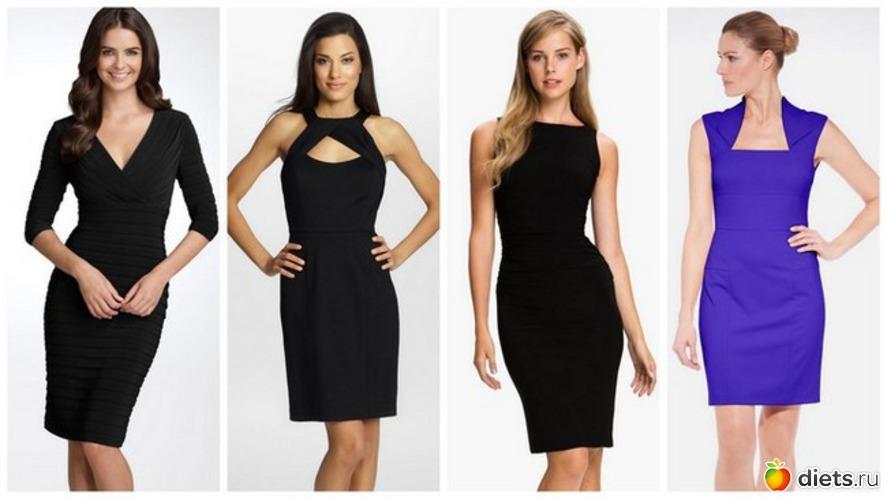 Классическое платье карандаш должно обтягивать фигуру женщины, юбка на нем должна сужаться к низу