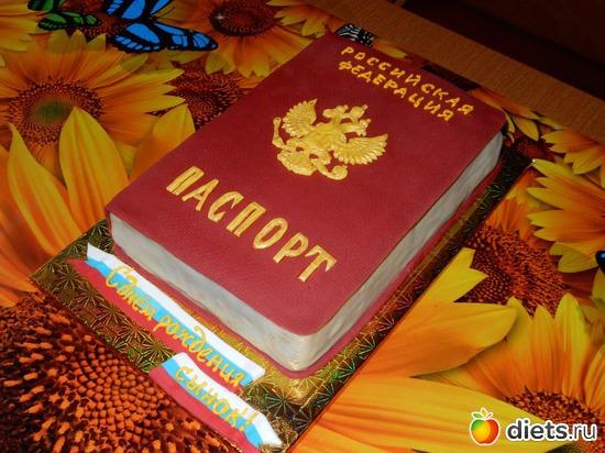 Торт паспорт из мастики