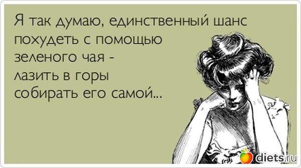 u-moego-parnya-ochen-bolshoy
