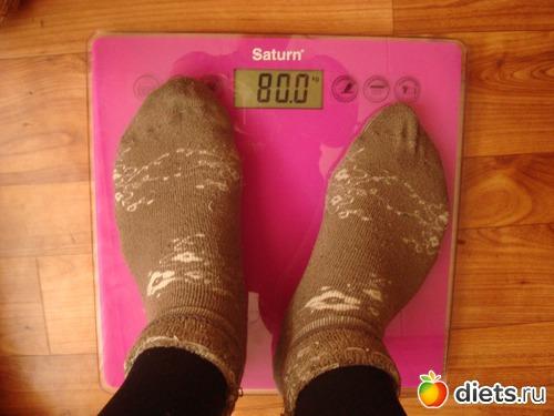 Диета Магги  результаты меню яичной диеты на 4 недели 3