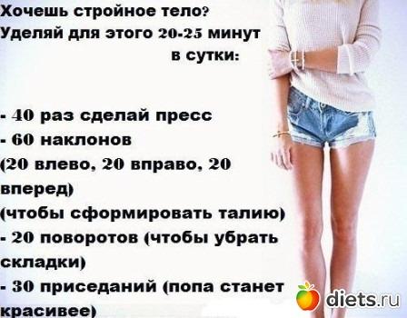 Как похудеть в ляшках подростку в домашних условиях
