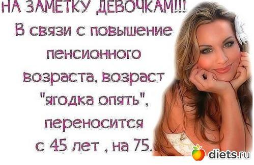 Всамом соку женщина фото 393-667