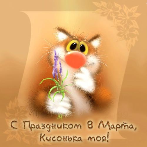 http://www.diets.ru/data/cache/2015mar/08/45/2360504_24932thumb500.jpg