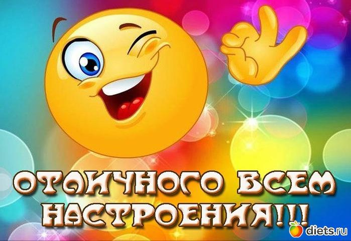 http://www.diets.ru/data/cache/2015may/14/38/2474092_39691-700x700.jpg