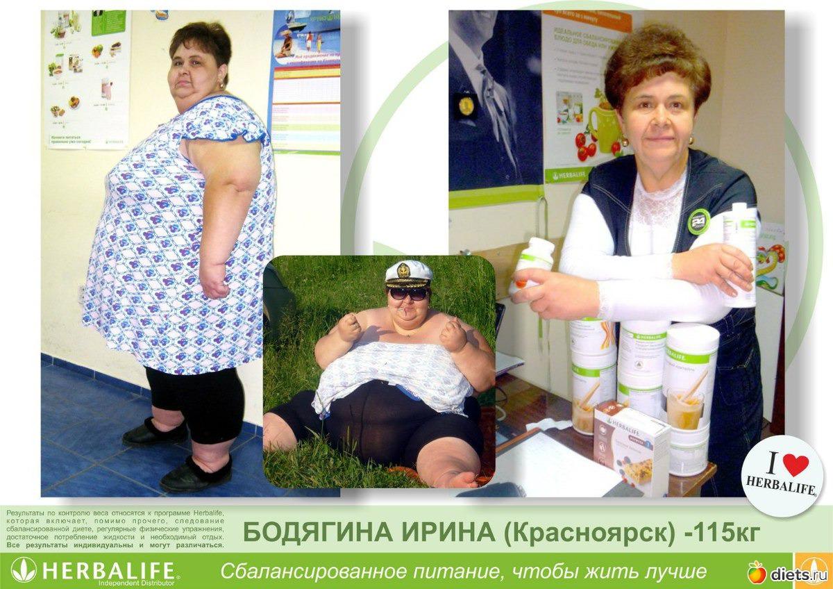 Как похудеть с гербалайф