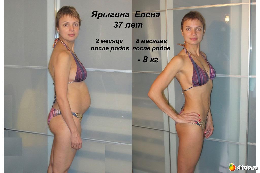 http://www.diets.ru/data/cache/2015oct/01/34/2643365_83759.jpg