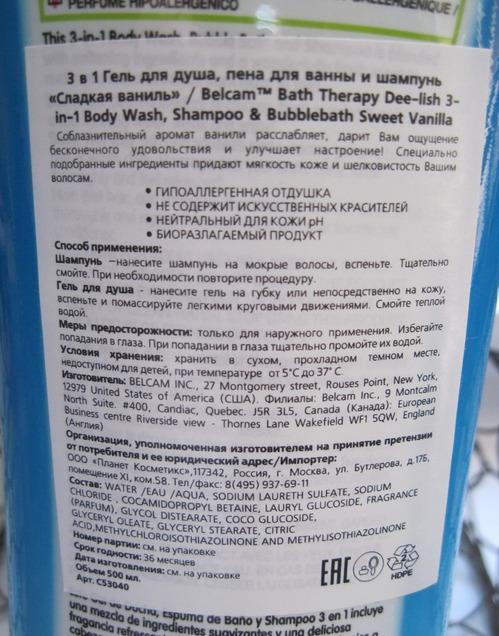 Отзыв: молочко для тела aquolina icing sugar - сладкий аромат ванили с aquolina icing sugar
